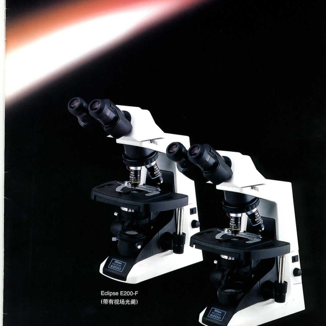 Nikon 显微镜 E200