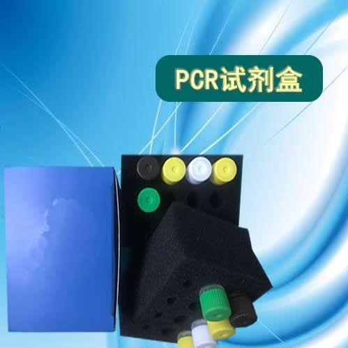 白色念珠菌(CAN)核酸检测试剂盒(荧光-PCR法)