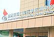 走进杭州国际口腔医学培训中心