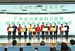 廣西中醫藥大學第一附屬醫院:不讓「慢腎」患者過早駛入尿毒癥快車道