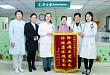 西安大兴医院开展多学科团队爱心援助血友公益活动