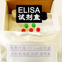 大鼠(ColⅠ)Elisa试剂盒