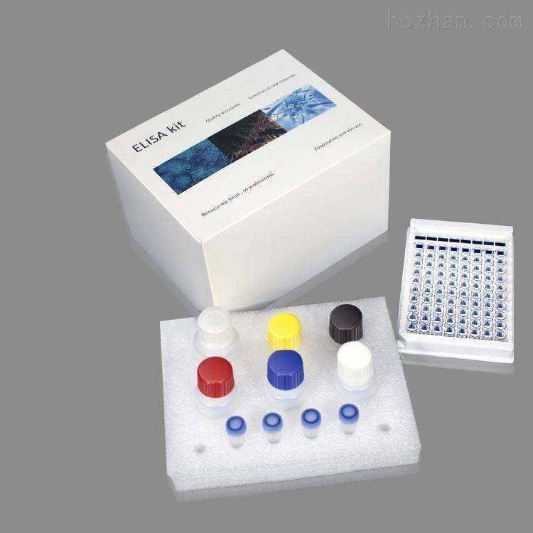 小鼠褪黑素受体1(MTNR1)elisa试剂盒