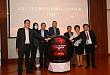2021 年上海市医师协会临床合理用药专业委员会成立大会成功举行