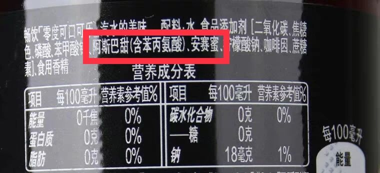 重庆北部宽仁医院:无糖可乐也含糖,还暗藏 5 大健康问题