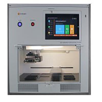 全自动核酸提取仪(96通量)