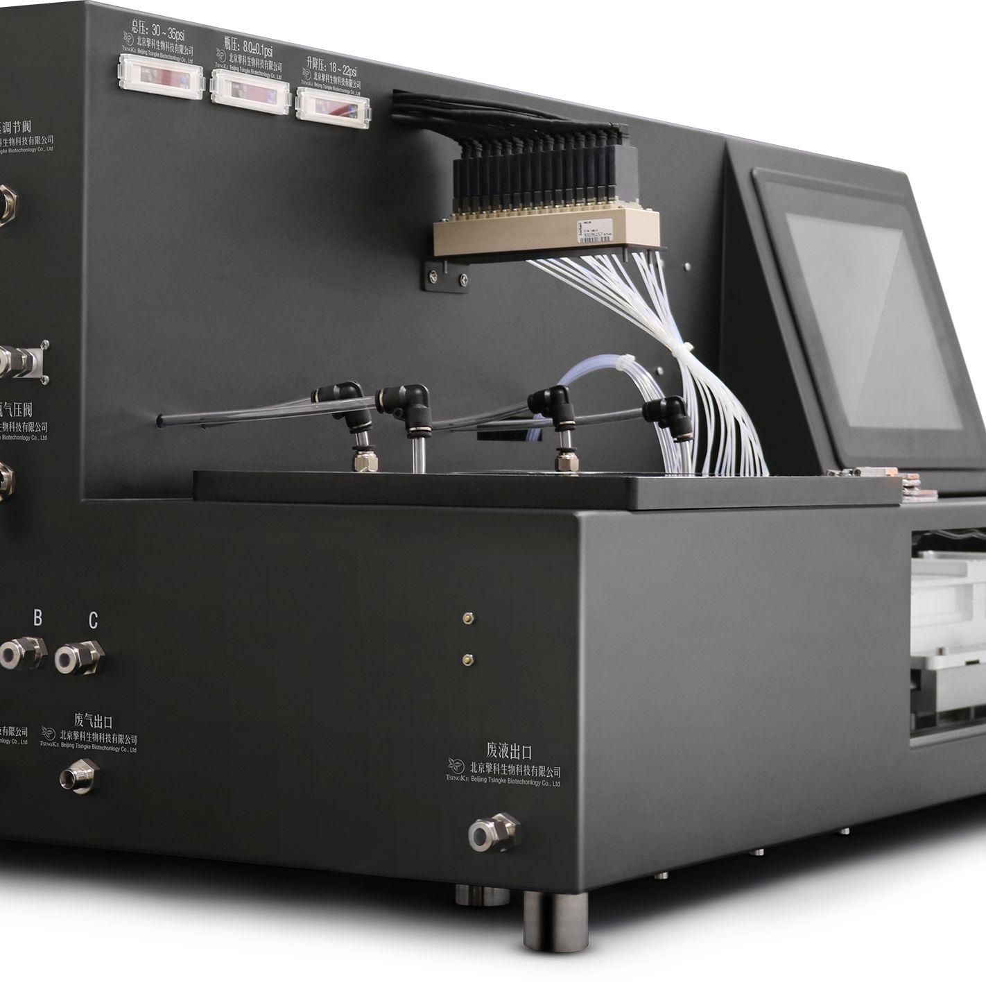 单链核酸纯化仪192/DNA合成配套设备/擎科生物TSINGKE