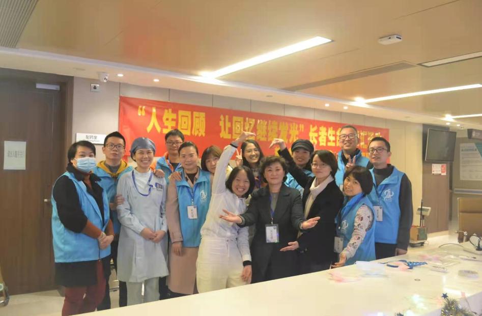 护士节对话广东祈福医院肿瘤中心颐养病区护士长李景秋