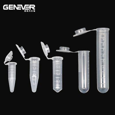 Genever建诺为透明微量离心管0.6ml1.5ml2ml5ml10ml