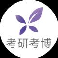丁香考研考博频道