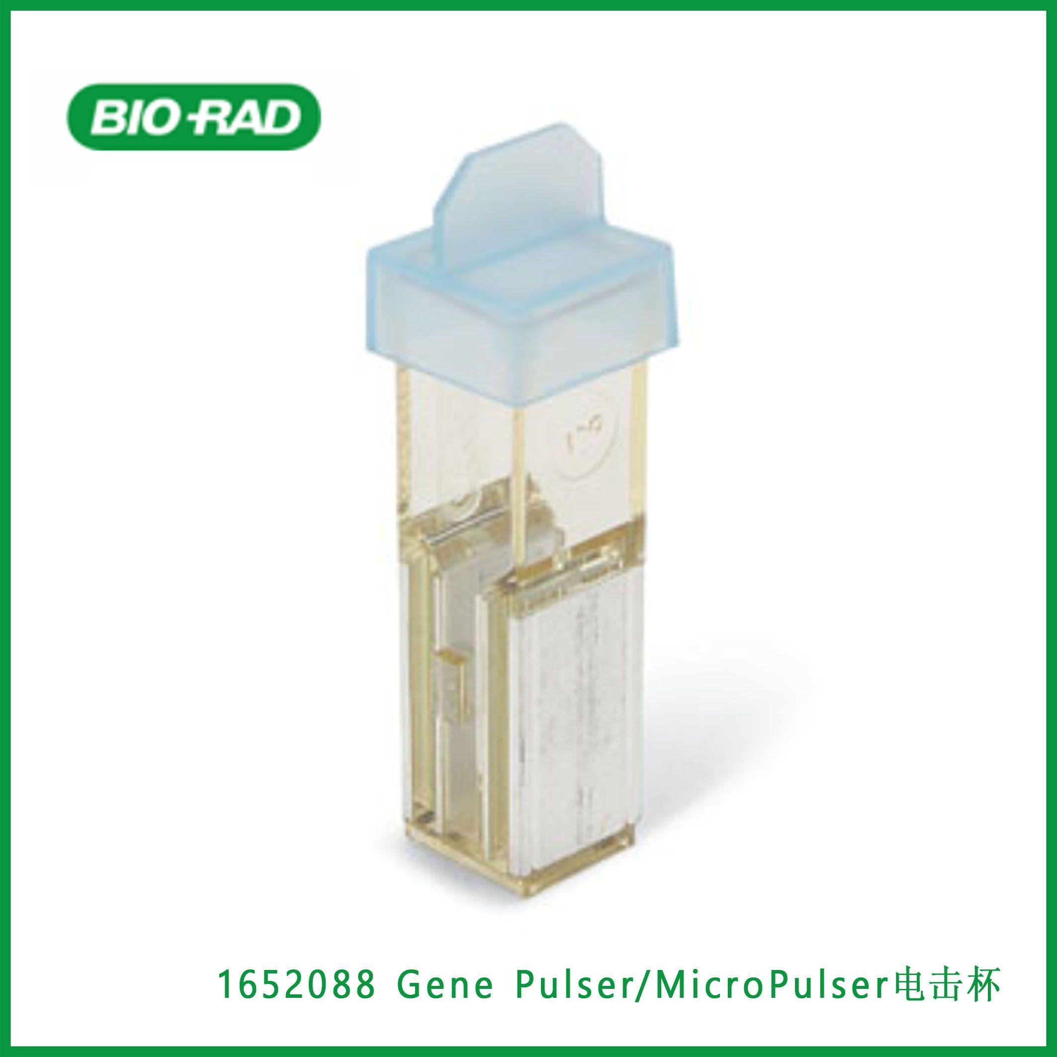 伯乐Bio-Rad1652088Gene Pulser/MicroPulser Electroporation Cuvettes, 0.4 cm gap,Gene Pulser/MicroPulser电击杯,现货