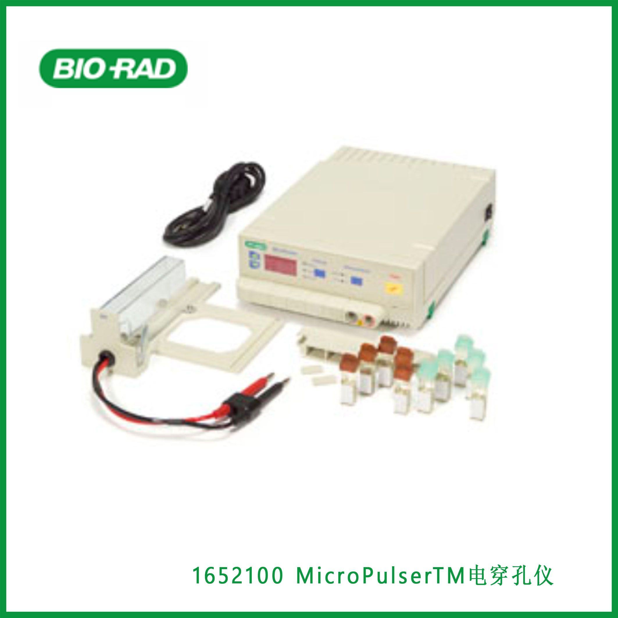 伯乐Bio-Rad1652100 MicroPulser Electroporator,MicroPulserTM电穿孔仪,现货