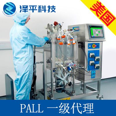 Pall Allegro STR一次性搅拌罐式生物反应器