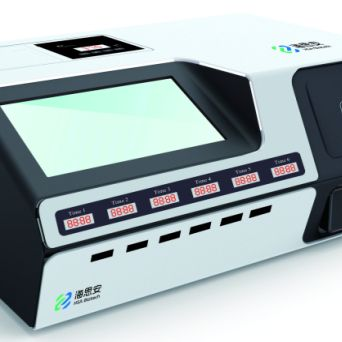 毒品检测:恒温免疫定量分析仪