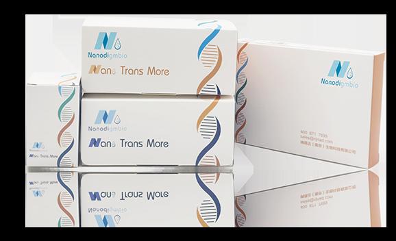 NadPrep®️ 快速 DNA 酶切文库构建试剂盒 (for Illumina®️)