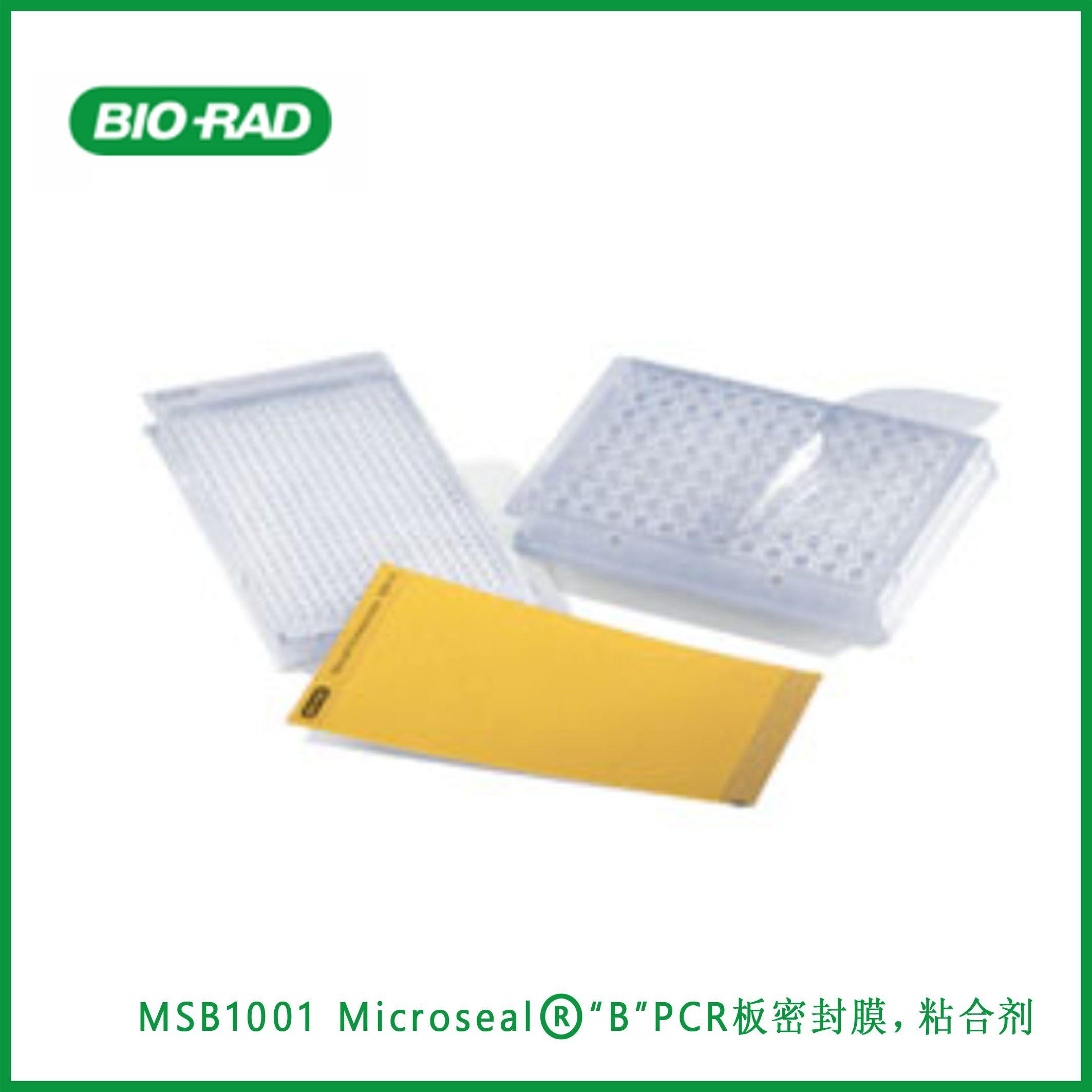 "伯乐Bio-RadMSB1001 Microseal ® 'B' PCR Plate Sealing Film, adhesive, optical, Microseal ® ""B""PCR板密封膜,粘合剂,现货"