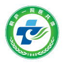 桐庐县第一人民医院