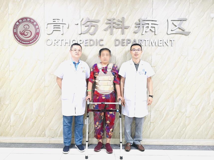 乐山市中医医院骨伤科成功开展经皮椎弓根螺钉技术治疗胸腰椎爆裂骨折