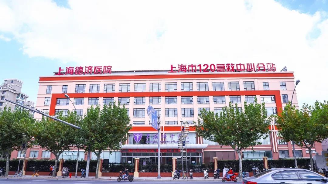 上海德济医院癫痫重点专科尚丽:癫痫患者必知的六大基础知识