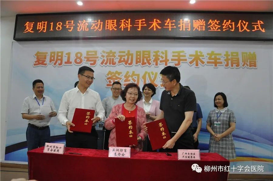 """柳来两地患者在家门口实现""""光明梦""""——中国流动眼科手术车""""复明18号""""项目已帮助千名患者成功复明"""