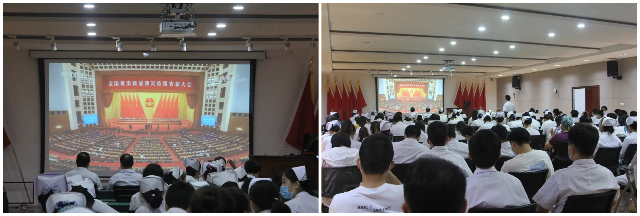 人民至上、生命至上│京东誉美医院医护人员组织学习观看《全国抗击新冠肺炎疫情表彰大会》