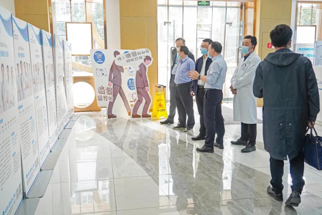 合作共赢,展望未来——成都中医药大学附属银海眼科医院、成都银创交医疗产业孵化器项目座谈会在我院举行