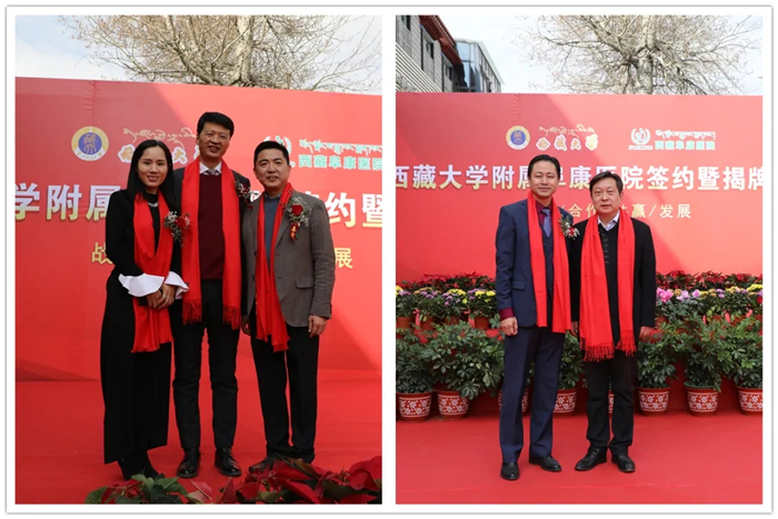 阜康医院与西藏大学「喜结连理」——西藏大学附属阜康医院诞生啦!