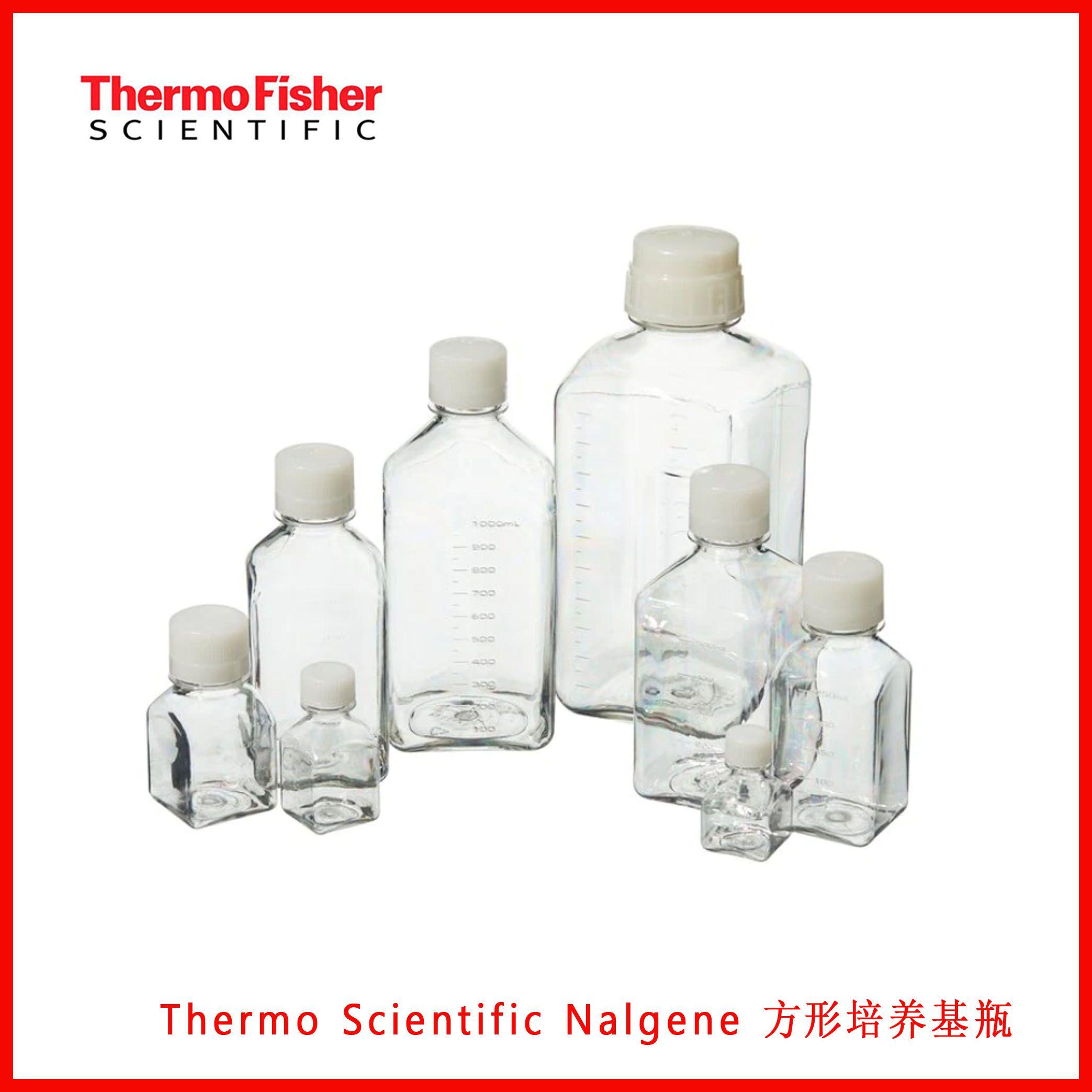 Thermo Scientific Nalgene PET方形培养基瓶,带盖,无菌, 收缩薄膜托盘,现货