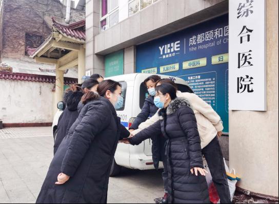 成都颐和医院选派三名护士赴成华区开展核酸采样检测
