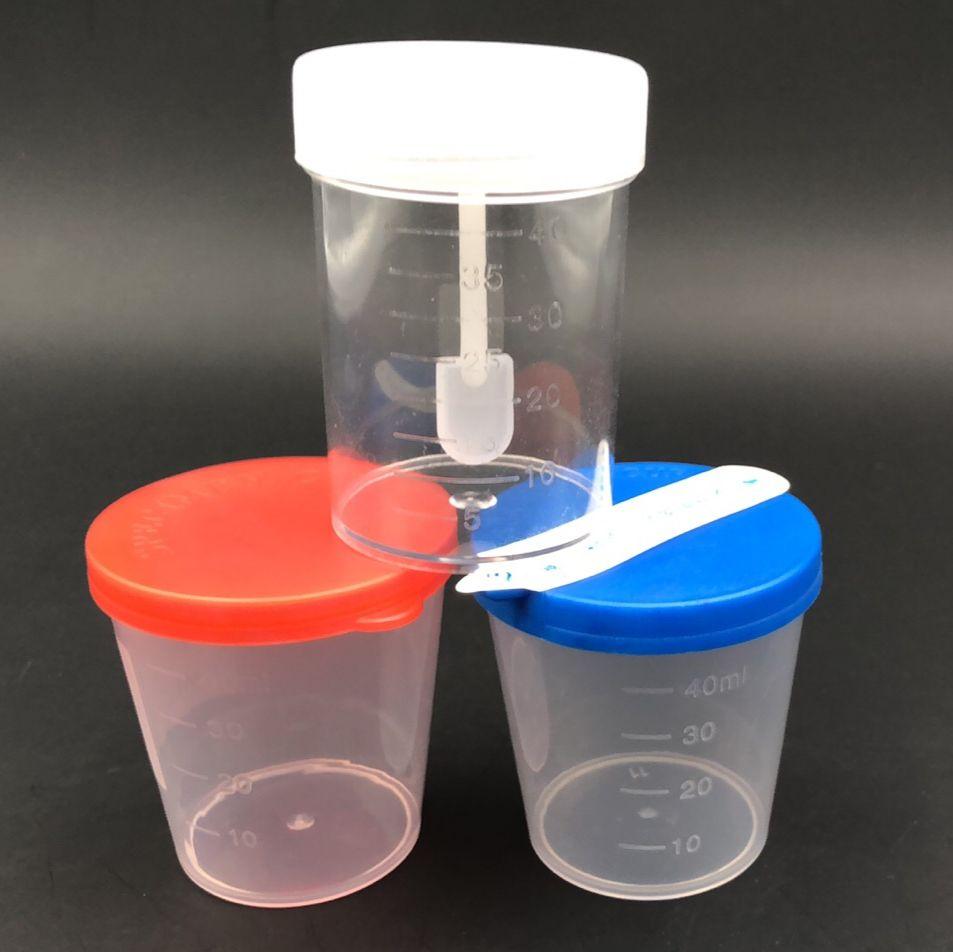 标本杯(尿杯、大便杯)40ml压盖、螺口、便签式