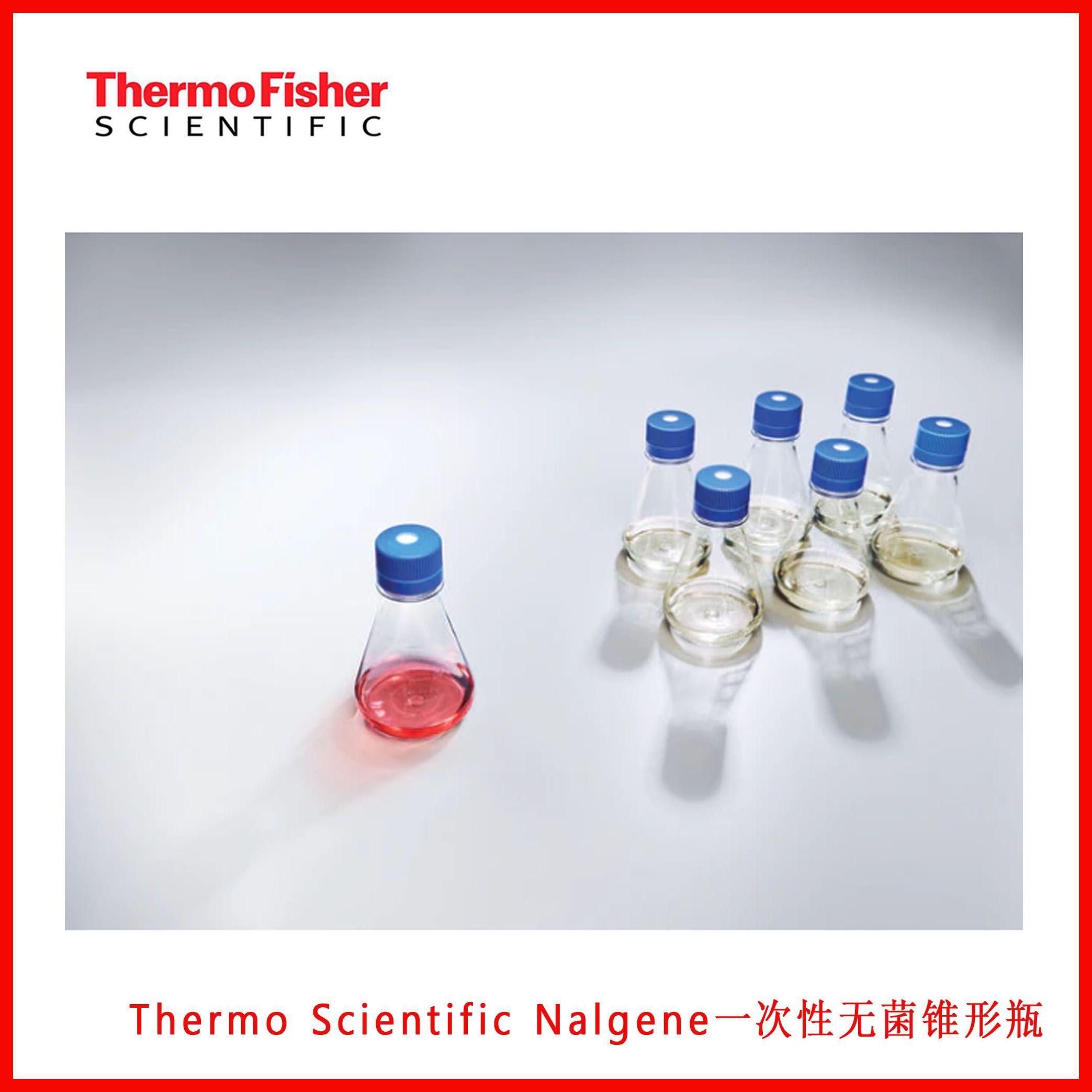 Thermo Scientific Nalgene一次性无菌锥形瓶,带盖,现货