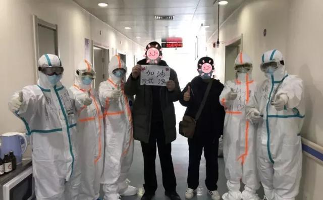 西南医大附属医院刘勇 荣获全国抗击新冠肺炎疫情先进个人