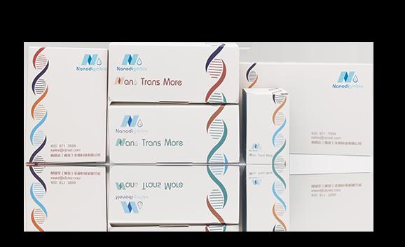 NadPrep®️ 血浆游离 DNA 双端分子标签文库构建试剂盒(for MGI)