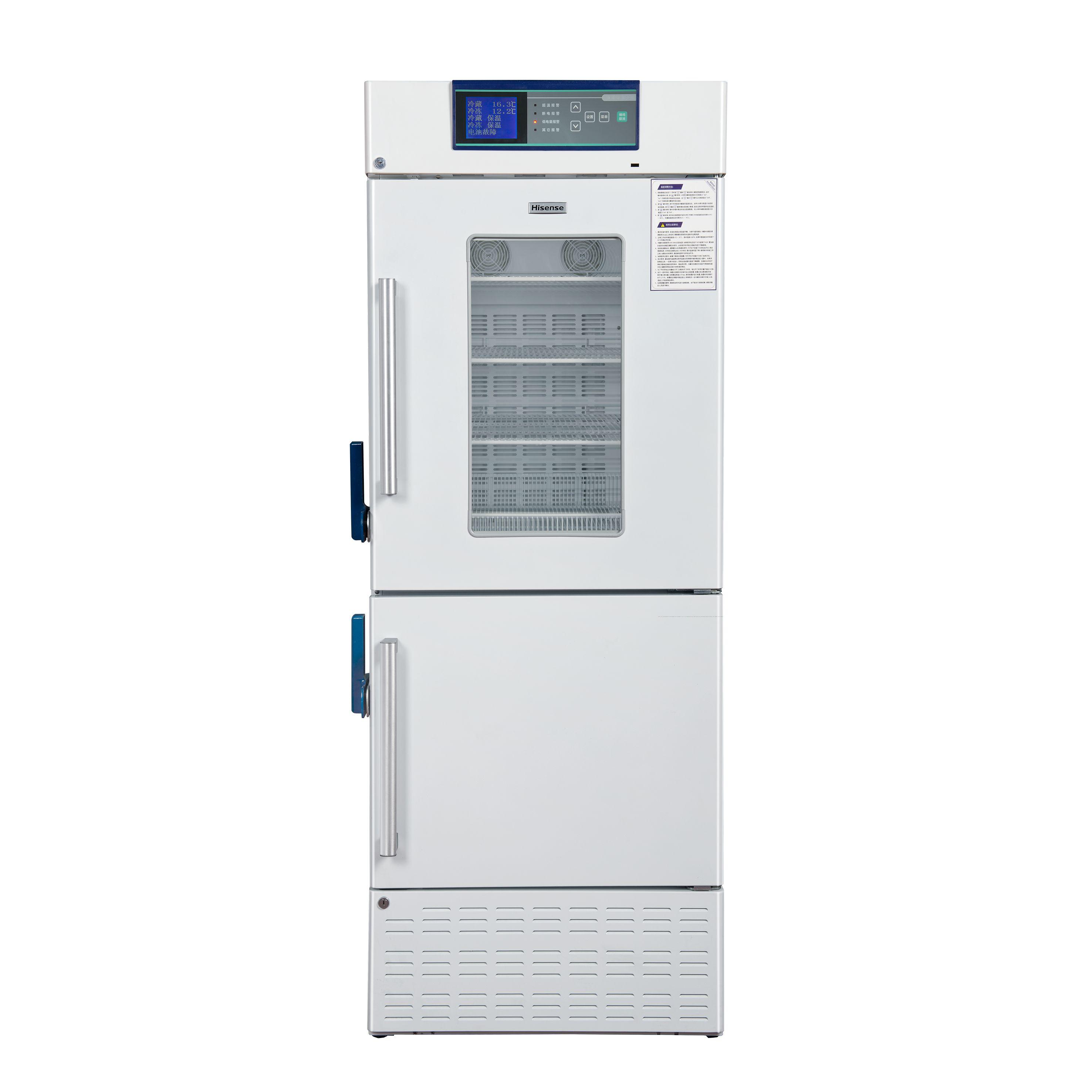 海信医用冷藏冷冻箱