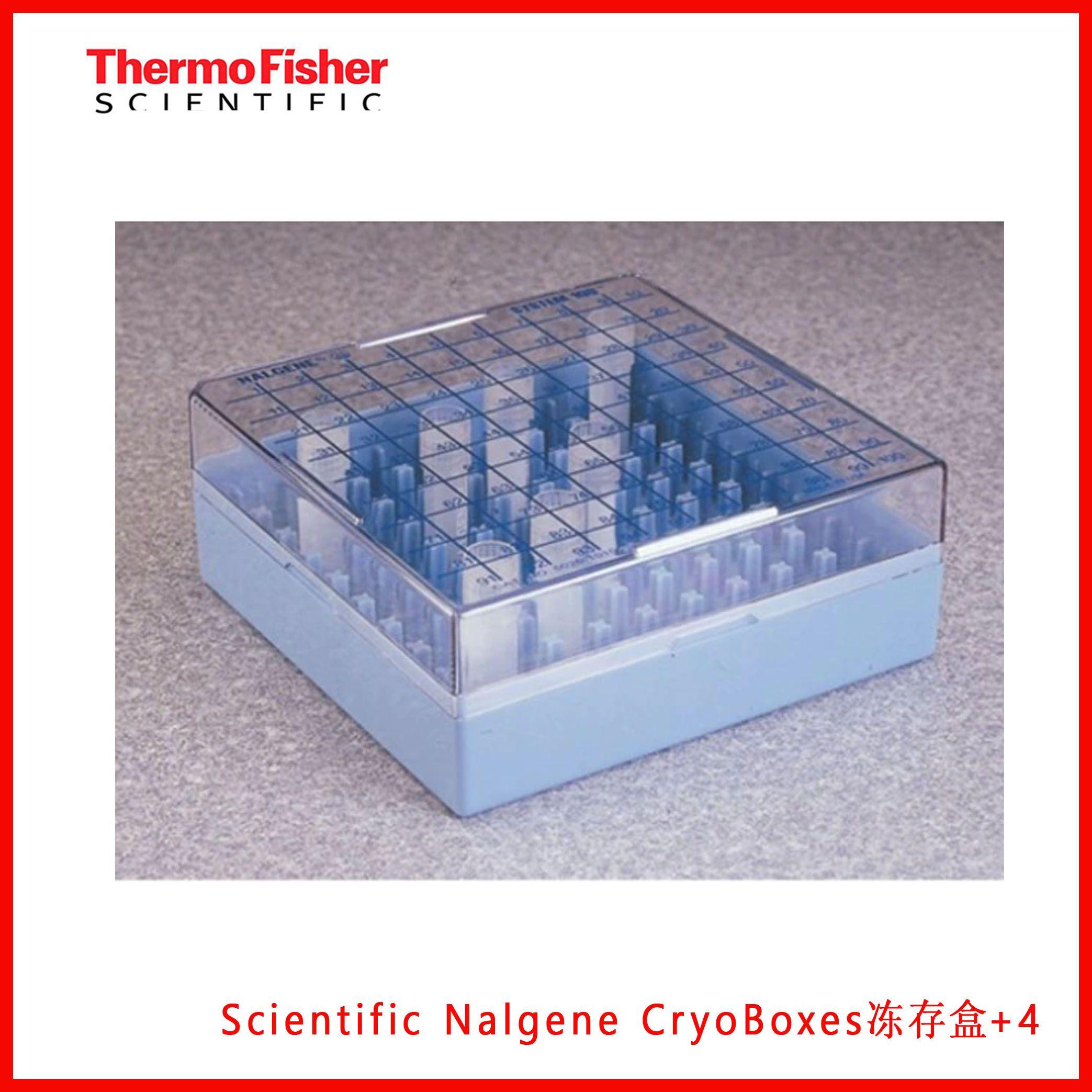 Thermo Scientific Nalgene CryoBoxes冻存盒。现货