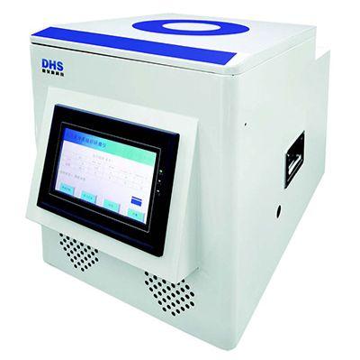 DHS 高通量冷冻组织研磨仪SV48R