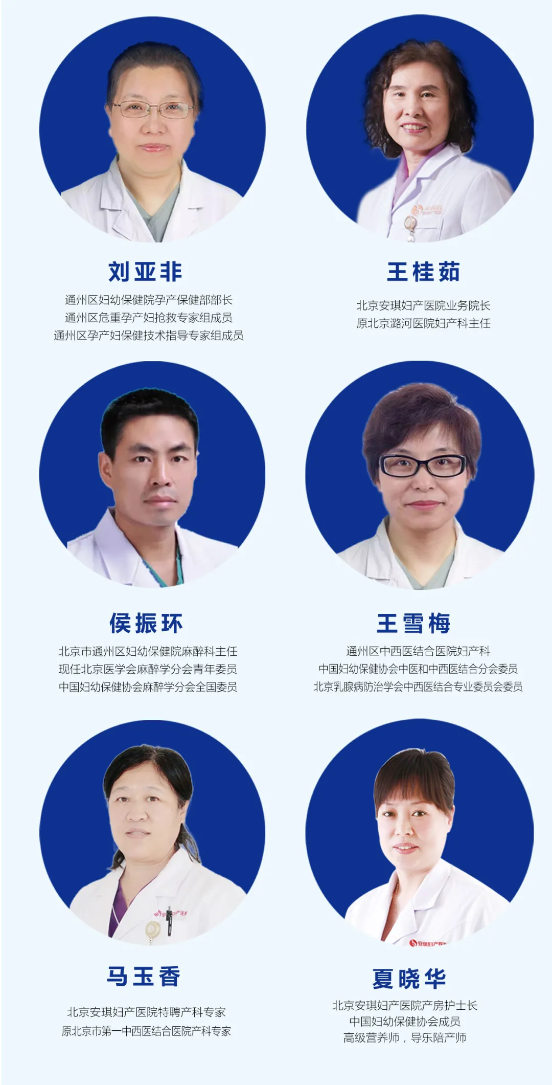 重磅消息 5 月 24 日通州区首届产科分娩镇痛及品质服务高峰论坛!报名中