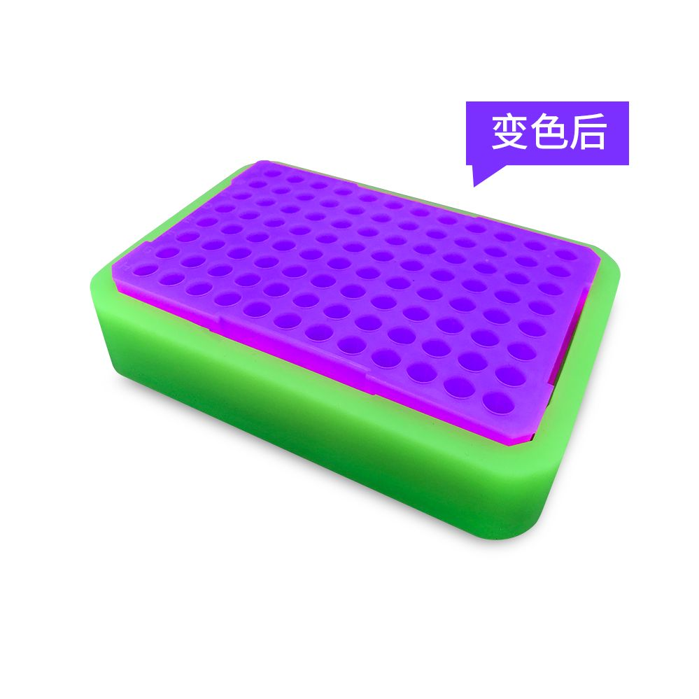 Biosharp BS-CB-96 温度指示冰盒,变温指示冰盒