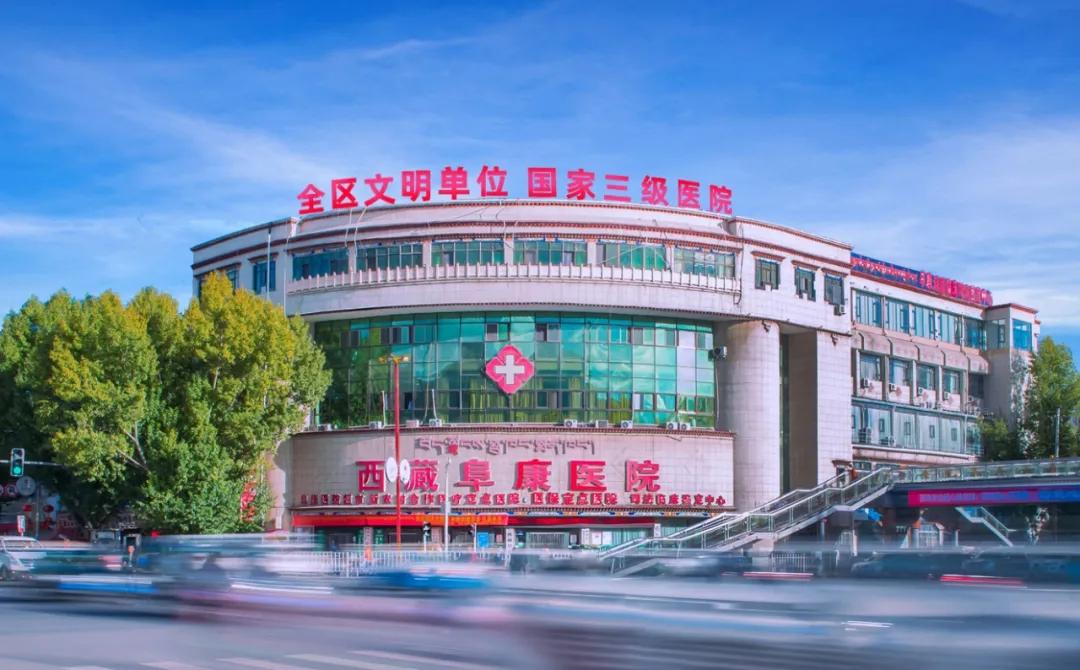 与西门子牵手 阜康医院引进西藏首台车载移动CT
