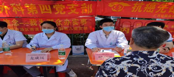 广西壮族自治区南溪山医院联合灵川县人民医院开展义诊活动