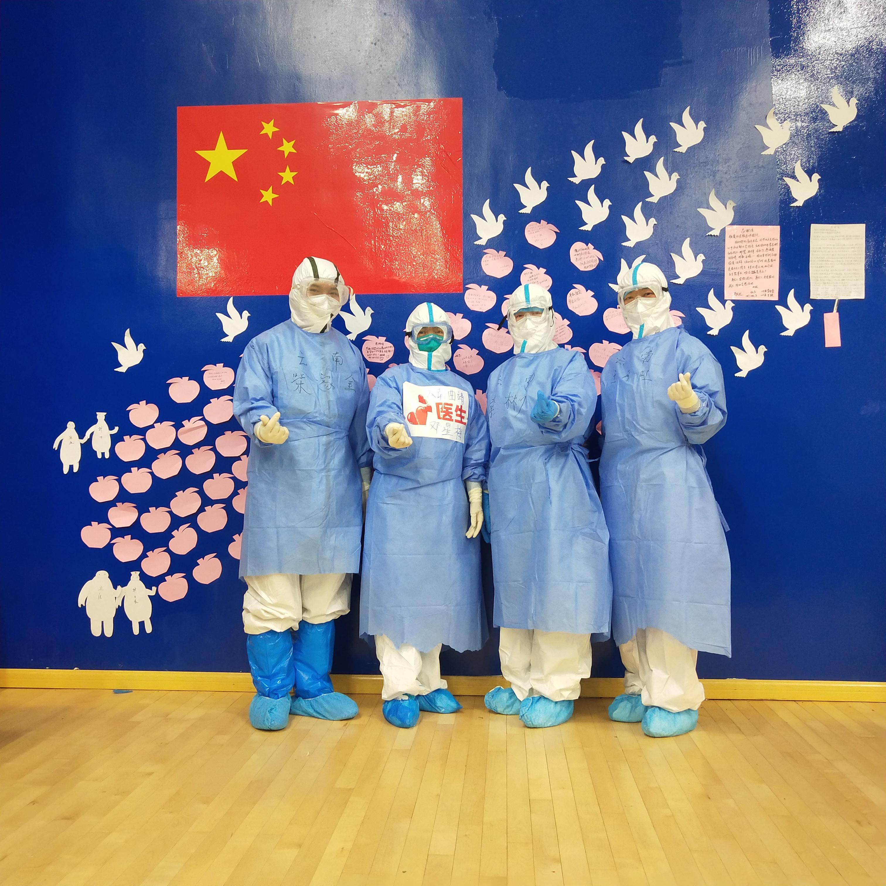 李彬同志获得云南省「抗击新冠肺炎疫情先进个人」荣誉称号