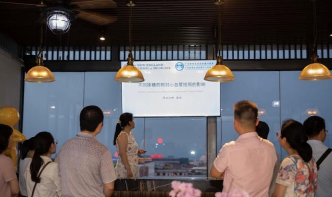 广西壮族自治区南溪山医院开展「临床药剂联合,治疗内分泌疾病」党建交流活动