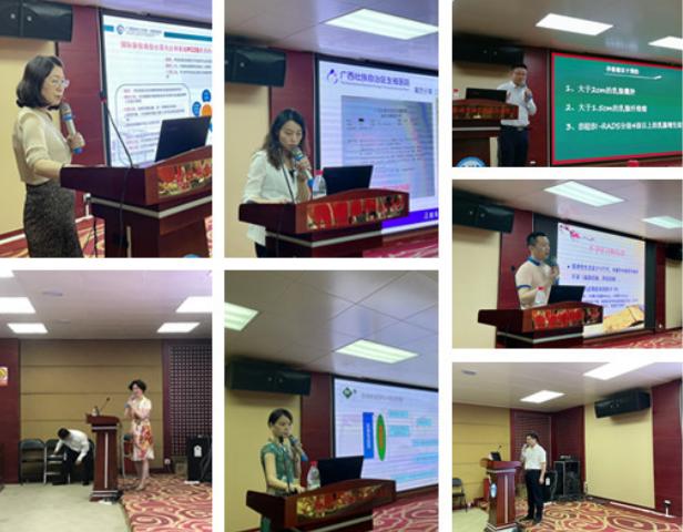 广西壮族自治区南溪山医院成功举办生殖内分泌与不孕症继续教育学习班