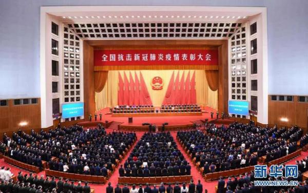 宜昌市第二人民医院邓甜甜在人民大会堂接受全国表彰!