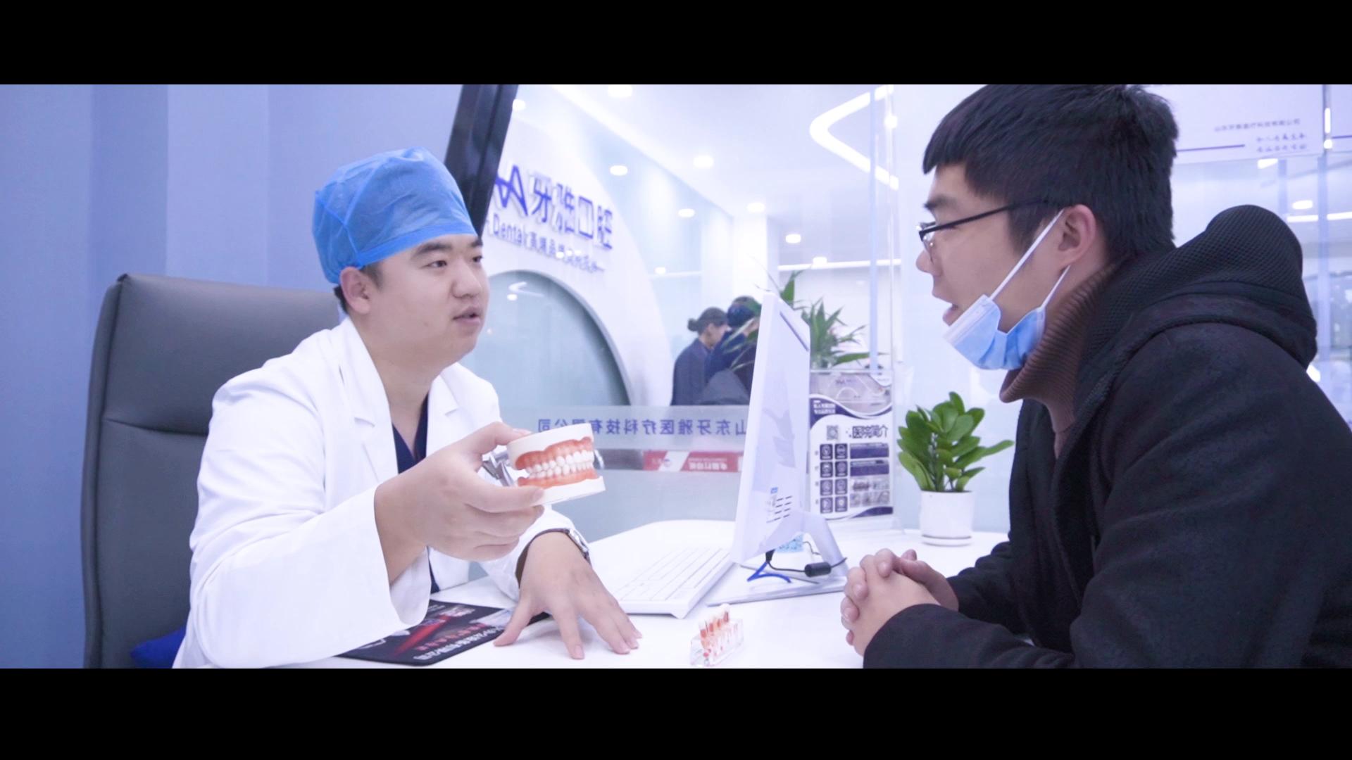 牙雅口腔北京种植专家谭先德谈 关于种植牙你不得不知的那些事儿