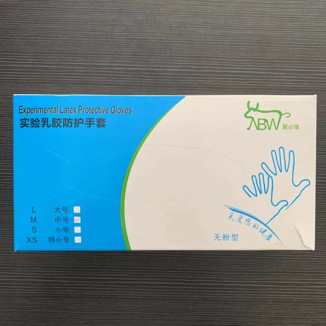 ABW 独立包装 灭菌无粉 乳胶手套 M 码 S码