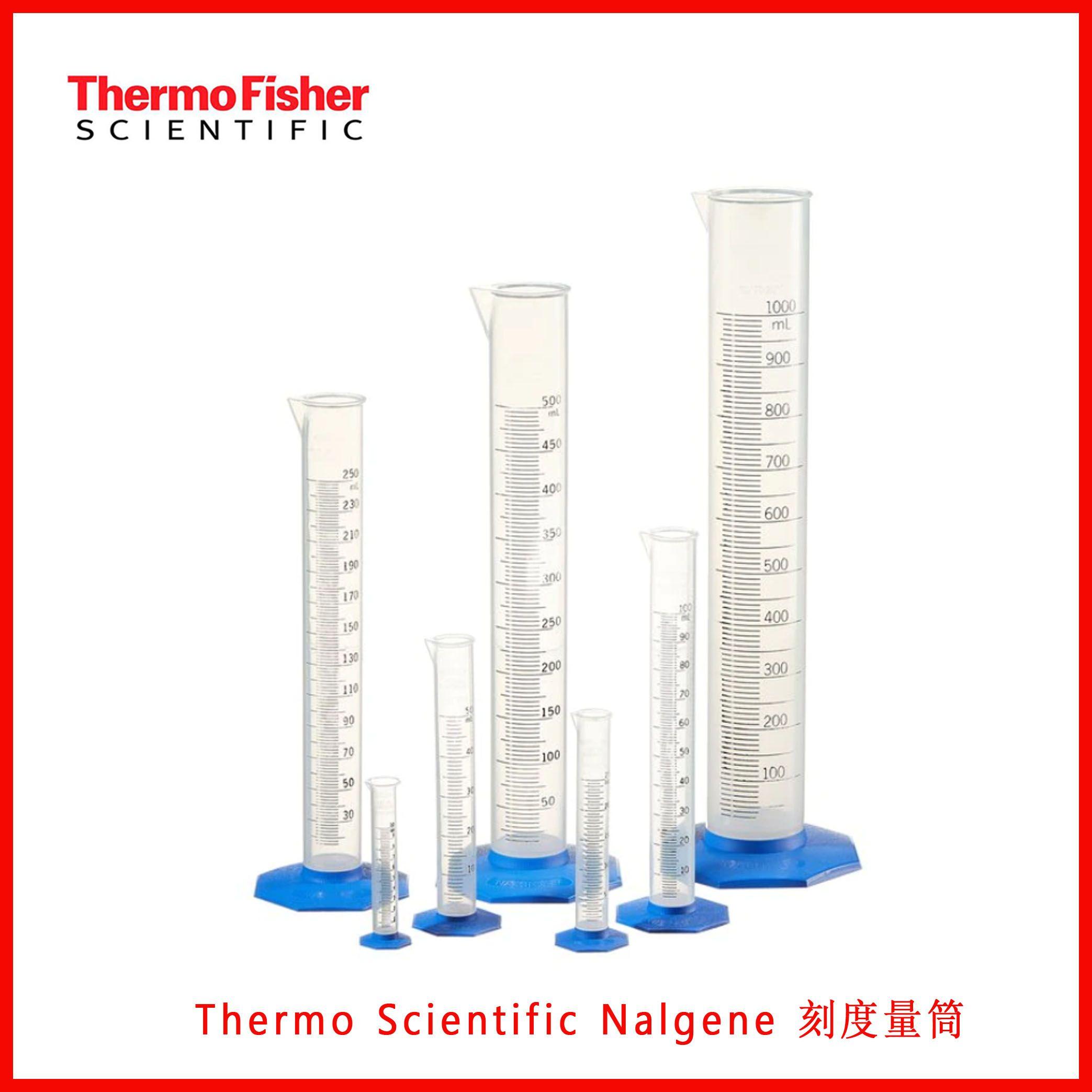 Thermo Scientific Nalgene 刻度量筒36630010,36630025,36630050,现货