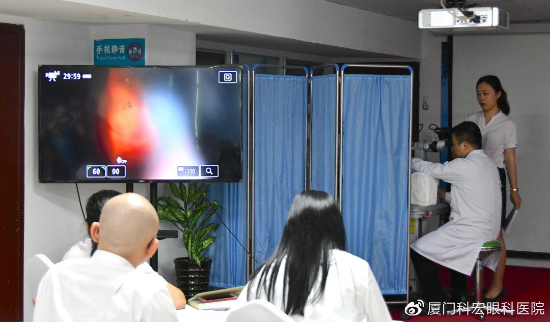 厦门科宏眼科激光玻璃体消融全国临床培训中心落成!