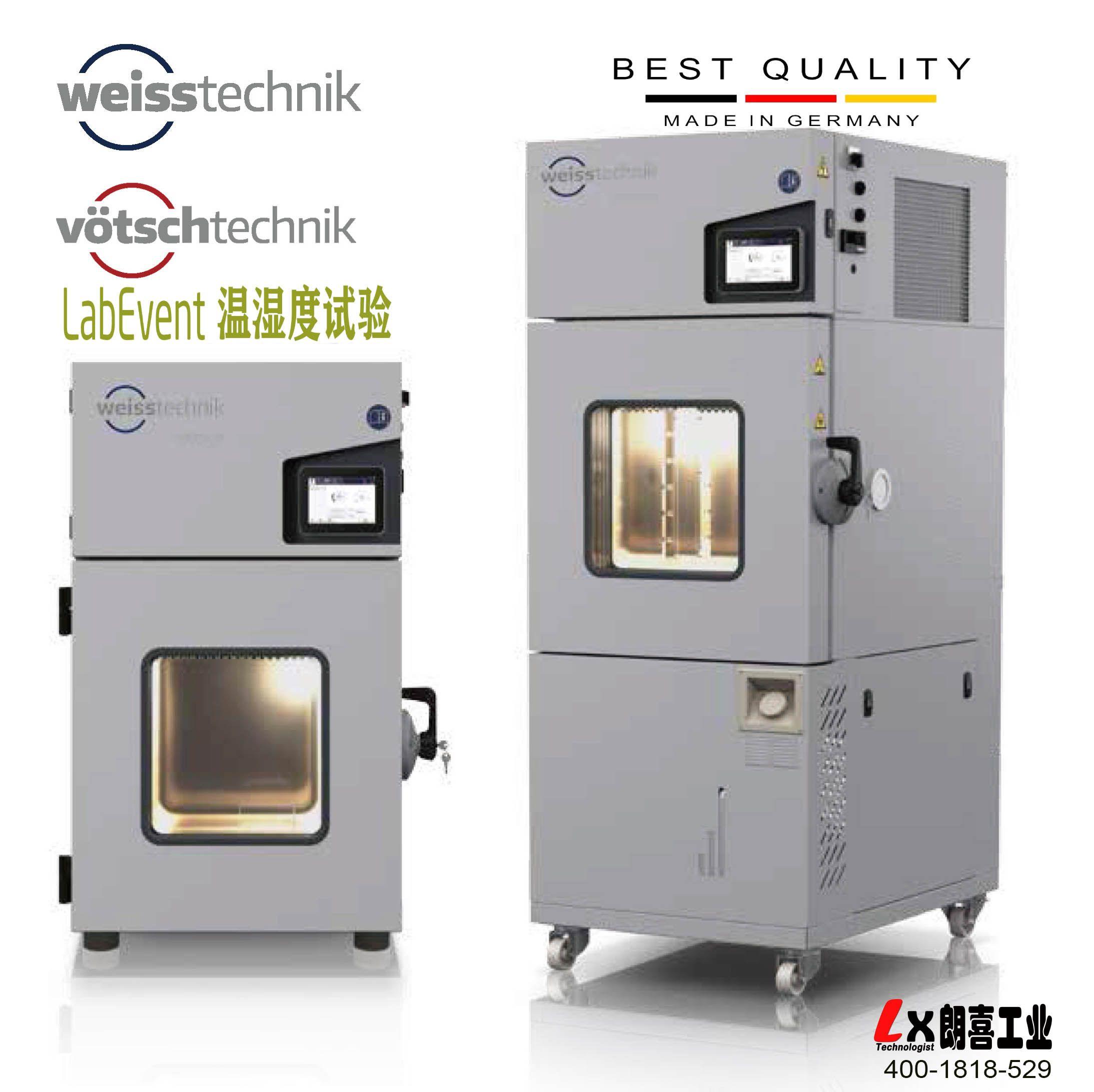 德国富奇LabEvent实验室温湿度试验箱