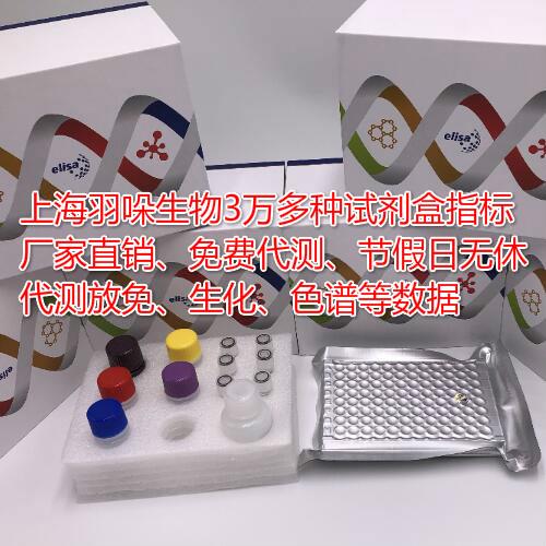 动物肿瘤组织细胞分离培养试剂盒